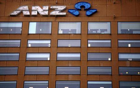 The logo of the Australia New Zealand Bank Group (ANZ) is displayed on their main office building in Melbourne, Australia