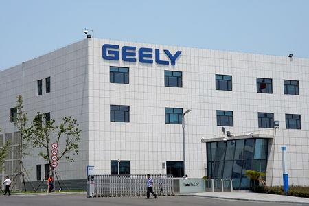 Geely Building