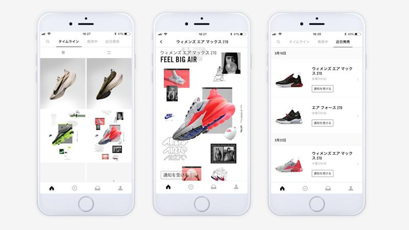 Pictures of the Japanese version of the SNKRS app