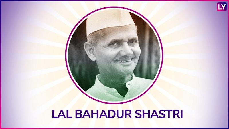 Lal Bahadur Shastri 116th Birth Anniversary: 11 Lesser Known Facts About India's 2nd Prime Minister