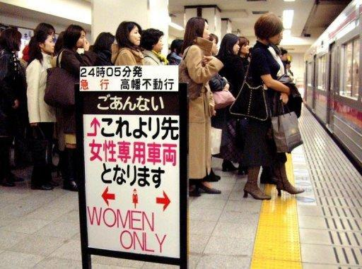 """File photo shows women passengers queuing up for a """"Women Only"""" train carriage in Tokyo's Shinjuku Station. In next month's general election, politicians -- nearly all of them men -- will make promises on what they will do to fix Japan's economic morass. Very few of them will even mention women"""
