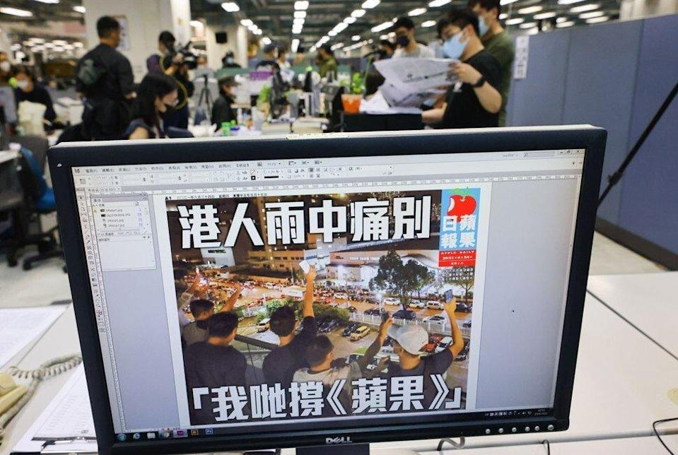 The final print issue of Apple Daily. Photo: Dickson Lee