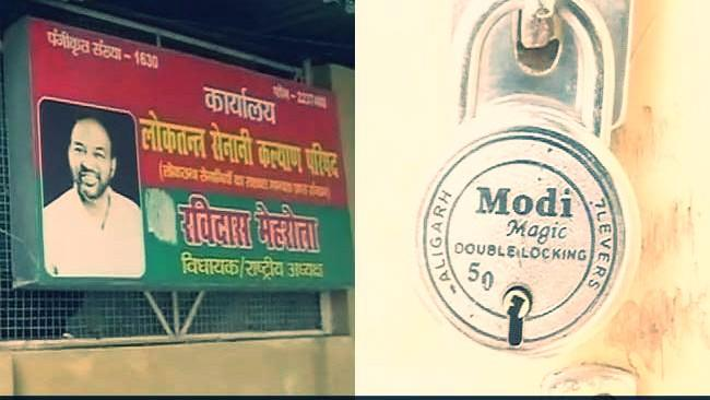 'Modi Magic' Lock On Defeated SP Min's House Has Twitter ROTFL