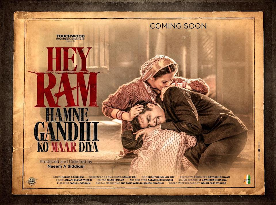 <p>Set against the backdrop of the turbulent times that followed partition, the film recounts the story two men who meet on a train journey, two days prior to Gandhi's assassination. Their experiences have led these men to embrace two different ideologies, and as the journey progresses, they spar over the merits of their respective world views. Certain events during this fateful train ride will have a long-lasting influence on both these men, and at the end of it, a tragic news awaits them. </p>