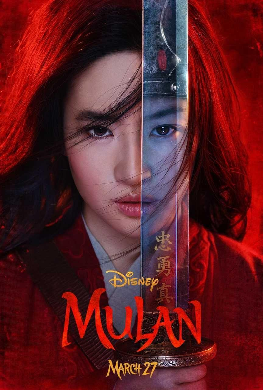 """<p>The new live-action Mulan celebrates a young woman who becomes a fearless Chinese warrior.</p><p><a class=""""link rapid-noclick-resp"""" href=""""https://go.redirectingat.com?id=74968X1596630&url=https%3A%2F%2Fwww.disneyplus.com%2Fmovies%2Fmulan%2F2jlgPK4K0ilR&sref=https%3A%2F%2Fwww.countryliving.com%2Flife%2Fentertainment%2Fg30875475%2Fkids-movies-disney-plus%2F"""" rel=""""nofollow noopener"""" target=""""_blank"""" data-ylk=""""slk:STREAM NOW"""">STREAM NOW</a></p>"""