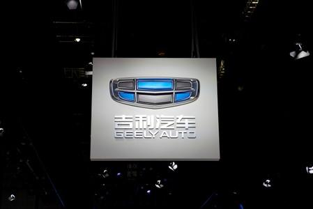 FILE PHOTO: The logo of Chinese carmaker Geely Auto is pictured at the second media day for the Shanghai auto show in Shanghai