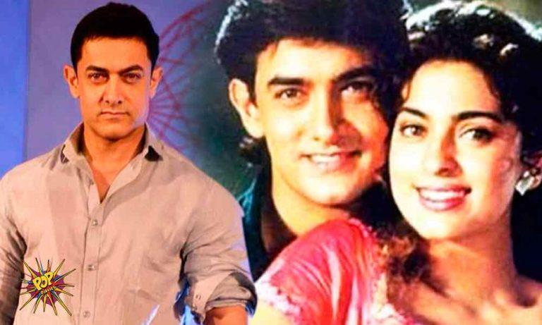 Aamir Khan Reveals What Was His First Salary As An Actor For QSQT