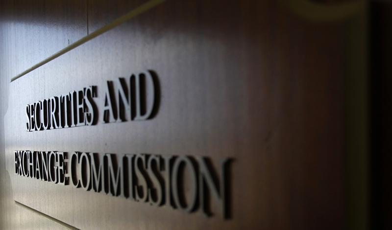 A sign for the SEC is pictured in the foyer of the Fort Worth Regional Office in Fort Worth