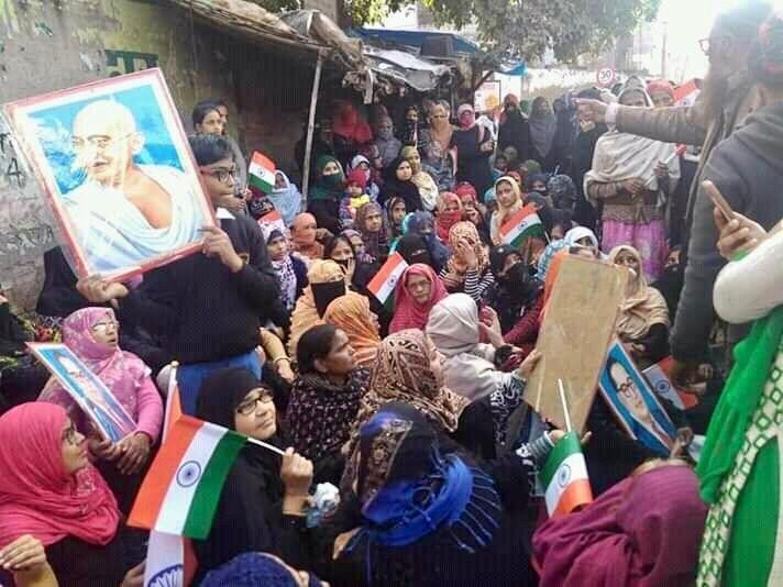 Hundreds of women led a protest against the Citizenship Amendment Act (CAA) in Etawah on 21 January, 2020. (Photo: Etawah's women protesters. )