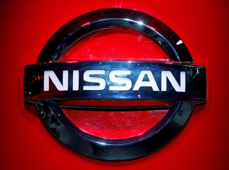 FILE PHOTO - Nissan logo at the 2017 New York International Auto Show in New York
