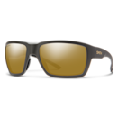 """<p>smithoptics.com</p><p><strong>$160.30</strong></p><p><a href=""""https://www.smithoptics.com/en_US/sunglasses-lifestyle/HIGHWATER-SUNGLASSES.html"""" rel=""""nofollow noopener"""" target=""""_blank"""" data-ylk=""""slk:BUY IT HERE"""" class=""""link rapid-noclick-resp"""">BUY IT HERE</a></p><p>Often sunglasses are (sadly) the first thing to go overboard. Smith Highwater performance sunglasses is changing that. These frames are specially made for water adventures, and they're designed to fit snugly and comfortably on your face. And spotting the next big catch is a little easier too—unmatched color and clarity are on the horizon with these polarized, anti-glare ChromaPop+ lenses. Finally, a clear winner.</p>"""