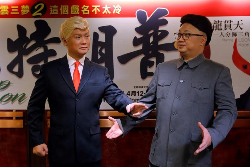 In Cantonese opera, Trump finds his twin brother in China