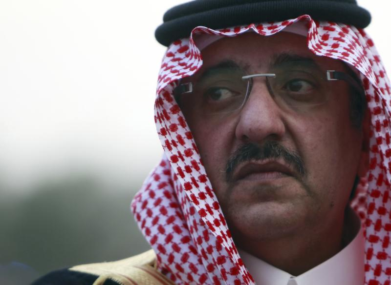 File photo of Saudi Arabia's then-Deputy Interior Minister Prince Mohammed bin Nayef listening to the national anthem in Mecca