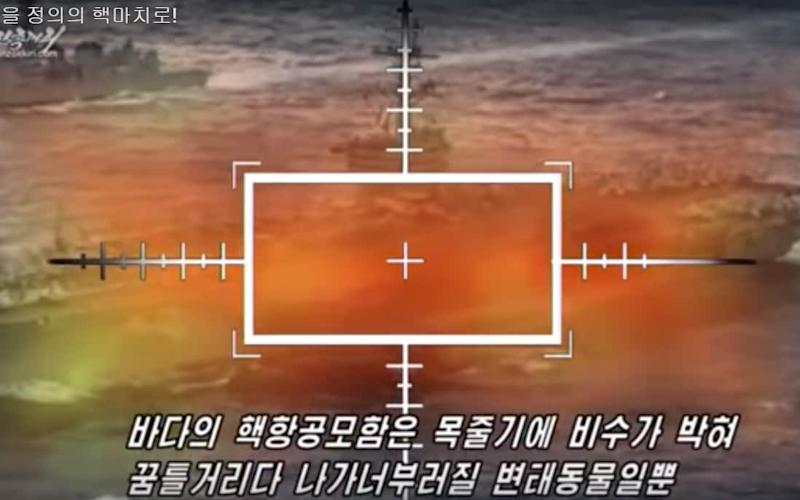A screengrab from the North Korean propaganda video - YouTube