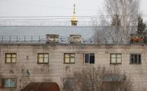 A view shows the IK-2 corrective penal colony in Pokrov