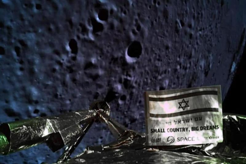 The items were on the Israeli Beresheet spacecraft (AFP/Getty Images)