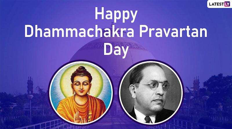 Dhammachakra Pravartan Day 2020 Date and Significance: Know About Day Honouring Dr BR Ambedkar's Conversion to Buddhism