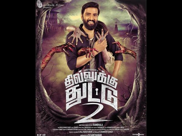 dhilluku dhuddu 2 tamil full movie online watch free