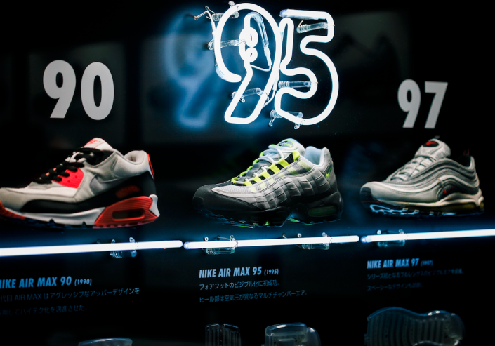 20 Things You Didn't Know About the Air Max 95