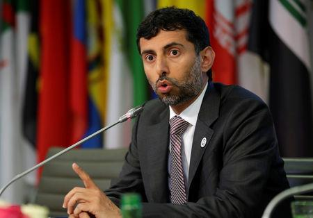 UAE's Oil Minister OPEC President Al Mazrouei addresses a news conference after an OPEC meeting in Vienna
