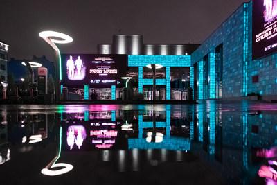 The Digital Business Space, Moscow, photo by The Digital Business Space (PRNewsfoto/Moscow Agency of Innovations)