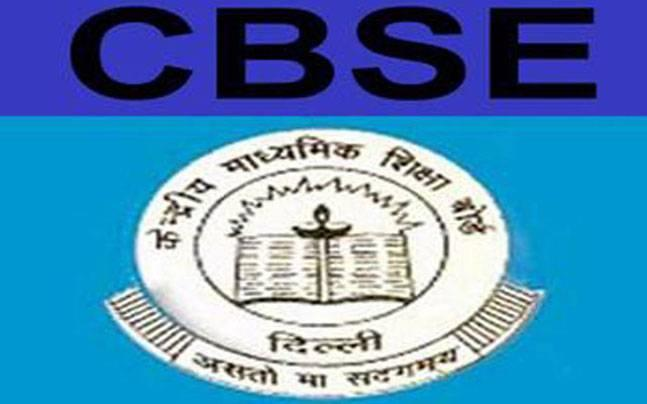 CBSE textbook's regressive note says women unattended by husbands or guardians shall not get treatment