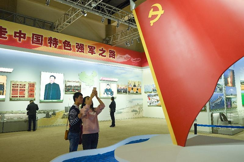 A Beijing exhibition is showcasing China's progress in the past five years (AFP Photo/WANG ZHAO)