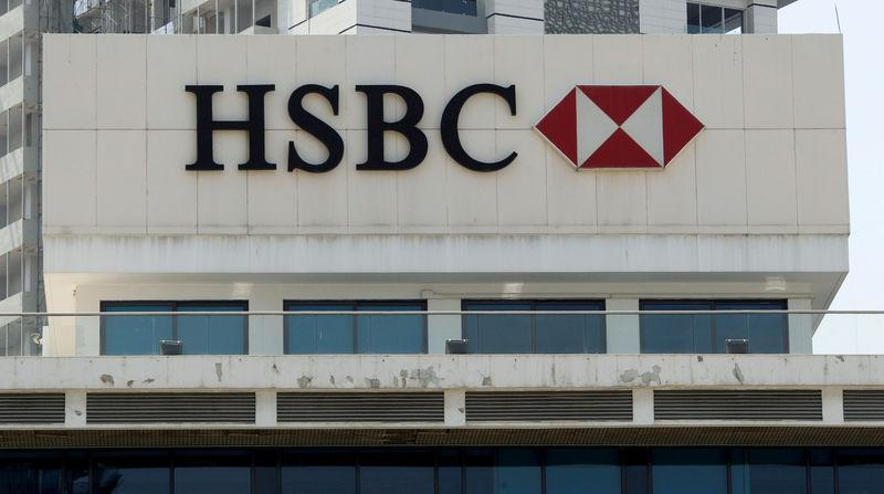FILE PHOTO: The HSBC logo is seen on a top roof of the main branch in Beirut