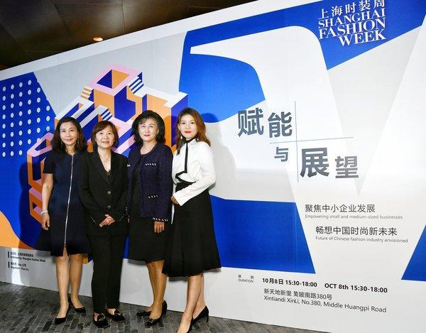 From Left to Right: Danielle Jin, Head of Marketing, Visa Greater China; Lv XiaoLei, Vice Secretary-general of Shanghai Fashion Week Organizing Committee; Shirley Yu, Group General Manager for Visa Greater China and Judy Liu, Managing Director for FARFETCH Greater China attended the Empower & Envision Forum to discuss how to empower emerging Chinese designs with global resources.