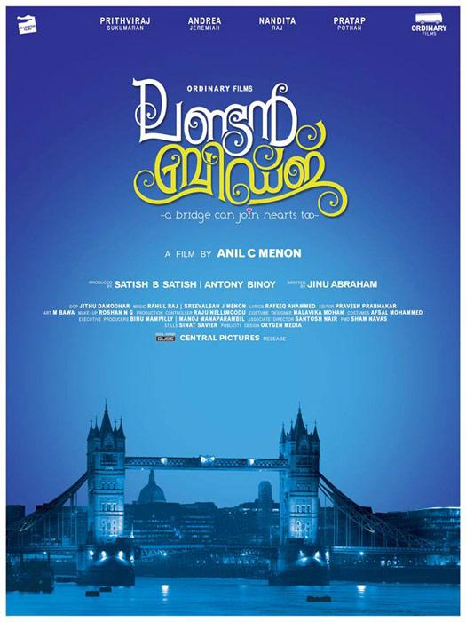 First look: Prithviraj in London Bridge