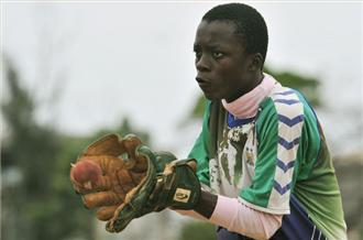 Sierra Leone's cricketing dreams
