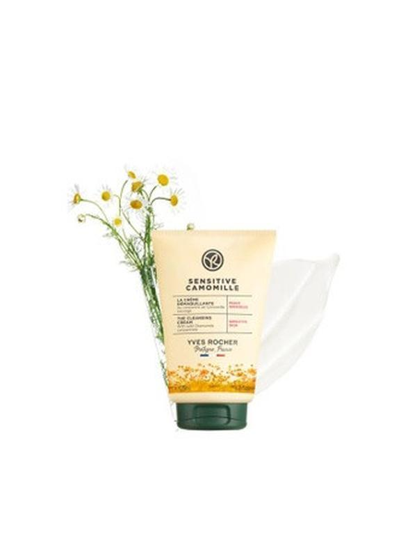 Yves Rocher Sensitive Camomille Cleansing Cream