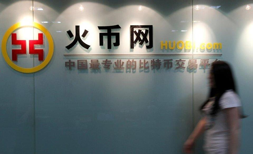 Cryptocurrency exchange Huobi expects the new measure to help protect its users' assets. Photo: SCMP