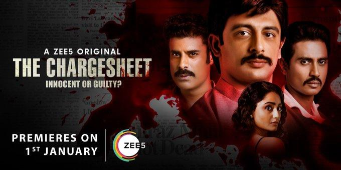 The Chargesheet - Innocent or Guilty