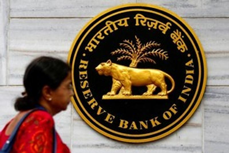 RBI Recruitment 2018 Application Process Begins Today for 166 Grade B Officer Posts, Apply Before 23rd July 2018