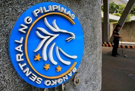 RCBC fined P1B over Bangladesh bank cyber heist