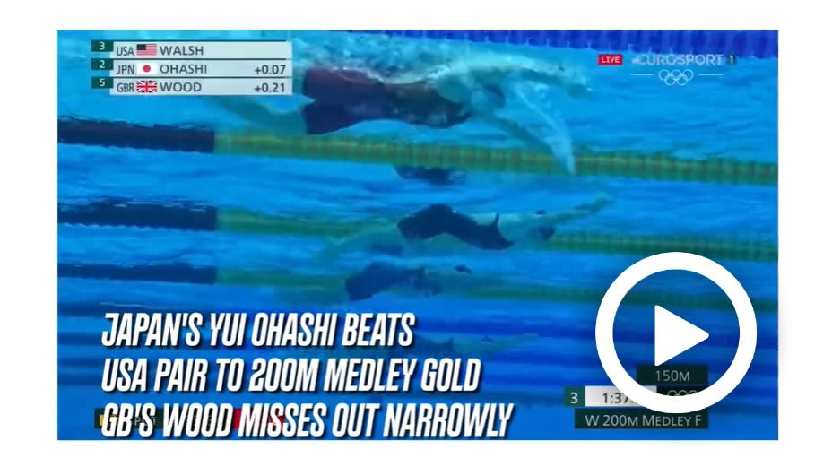TOKYO 2020 OLYMPICS - JAPAN JOY IN POOL, KATIE LEDECKY GOLD AND MORE TEAM GB GLORY - MORNING UPDATE