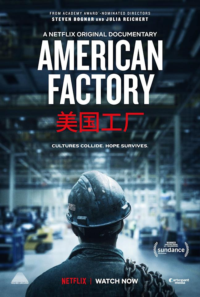 "<p><a class=""body-btn-link"" href=""https://www.netflix.com/title/81090071"" target=""_blank"">Watch Now</a></p><p><em>American Factory</em> recently won the Academy Award for Best Documentary Feature, and it is the first film produced by Michelle and Barack Obama's production company, Higher Ground Productions. The movie  follows Chinese company Fuyao's factory in Moraine—a city near Dayton, Ohio—that occupies a shuttered General Motors plant. Cultures clash and the American Dream is debated in this much talked-about feature. </p>"