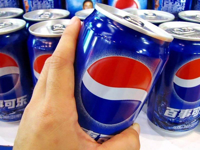 PepsiCo boss leaves after less than a year