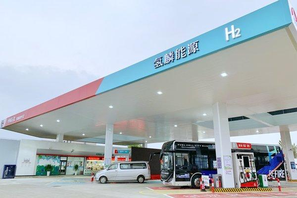 Sinopec and Air Liquide Inaugurate Two Hydrogen Stations in Shanghai.