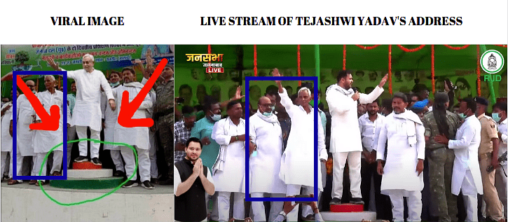 Left: viral image. Right: visual of live stream of Tejashwi Yadav's address.