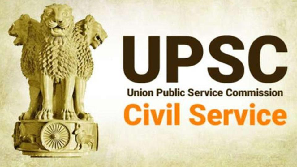Inspiring stories of 5 UPSC rank-holders who beat all odds