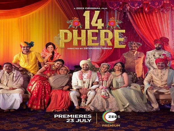 Poster of '14 Phere'