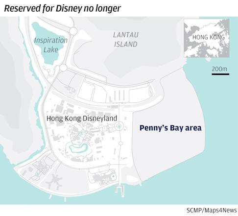 Disney has lost out on exclusive rights to develop a parcel of land adjacent to the existing park