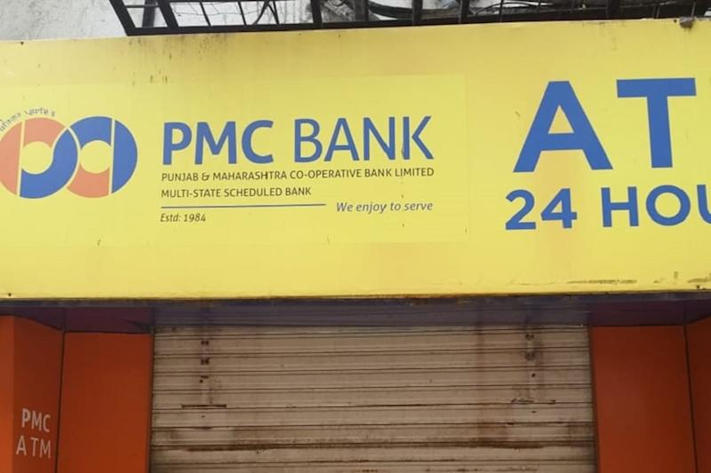 RBI Appoints New PMC Bank Administrator, Says Huge Losses Posing Challenges to Revival