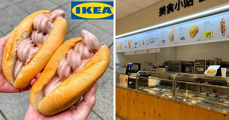 "<p>瑞典知名家居品牌IKEA近日推出美食新產品「冰狗」|the Swedish furniture giant IKEA recently launched a new snack item, ""Ice Dog"", a hot dog burger with ice cream in the middle. (Courtesy of @jl_ksupfe/IG)</p>"