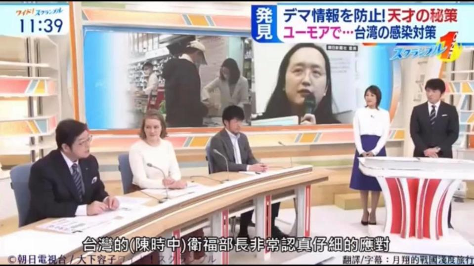"""<p>日本朝日電視台就特別提到,我國行政院長蘇貞昌的創意宣傳,運用「咱只有一粒卡臣」的標語,讓人注意到不要囤貨。 The slogan with Premier Su Tseng-chang's figure, says """"We have only one butt,"""" which aims to call for Taiwan's nationals not to stockpiling toilet papers.(圖/翻攝自影片)</p>"""