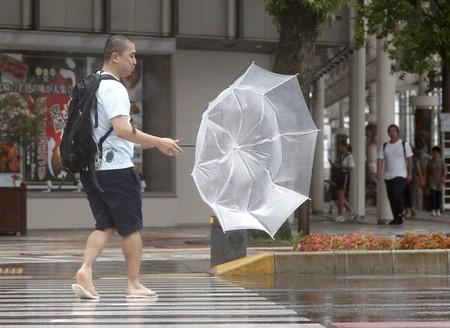 Japan urges more than 300,000 to evacuate as tropical storm Krosa nears