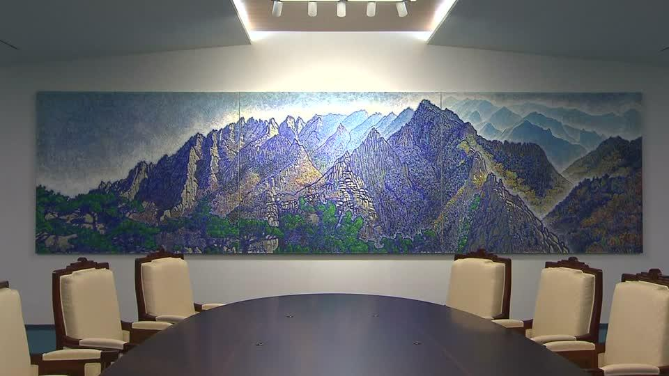 """South Korea unveils the main meeting room for the inter-Korea summit with the theme of """"'Welcoming, Consideration, Peace and Hope"""". No reporter narration."""