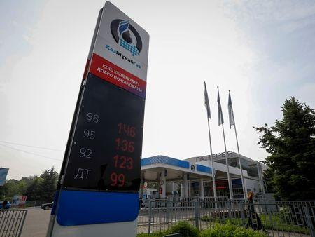 Fuel prices are displayed at KazMunayGas gas station in Almaty
